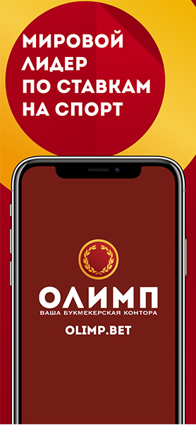 Бк profit betting maximizing